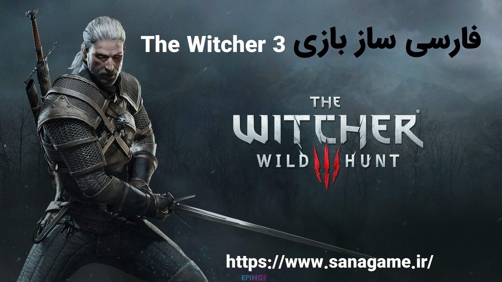 فارسی ساز بازی The Witcher 3