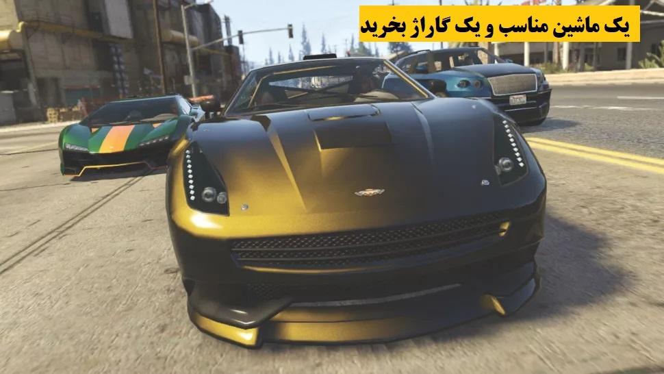 اموزش بازی GTA Online برای مبتدیان